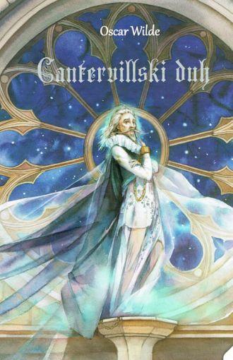 Cantervillski duh